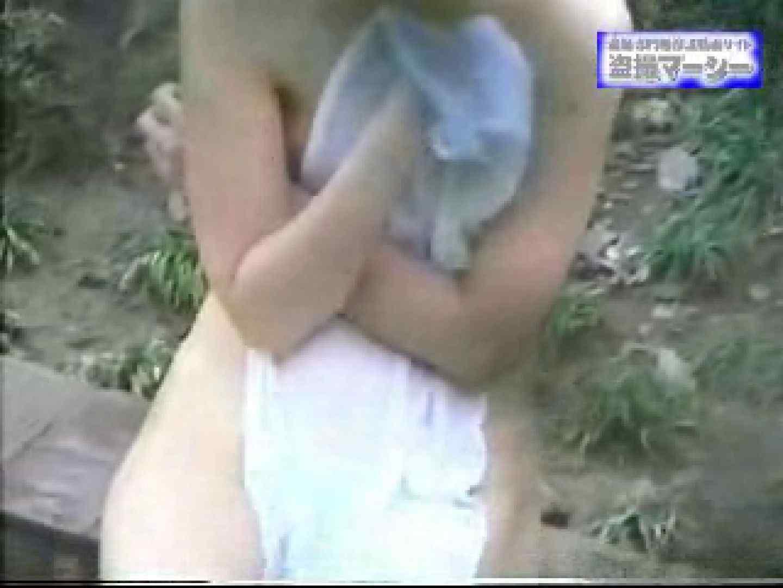 露天浴場水もしたたるいい女vol.7 OLのエロ生活 おめこ無修正動画無料 105連発 52
