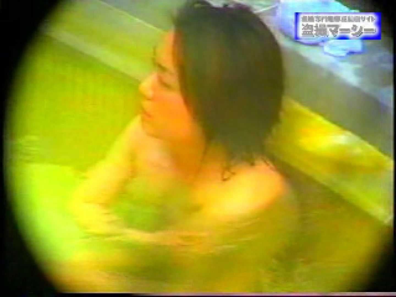無料アダルト動画:露天浴場水もしたたるいい女vol.9:のぞき本舗 中村屋