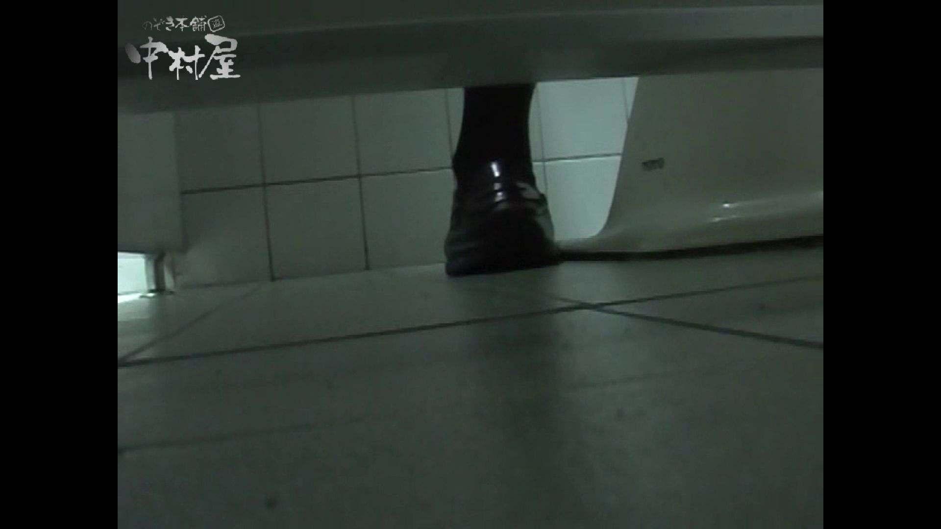 女子トイレ盗撮若い嬢編vol.09 盗撮 覗きおまんこ画像 47連発 9
