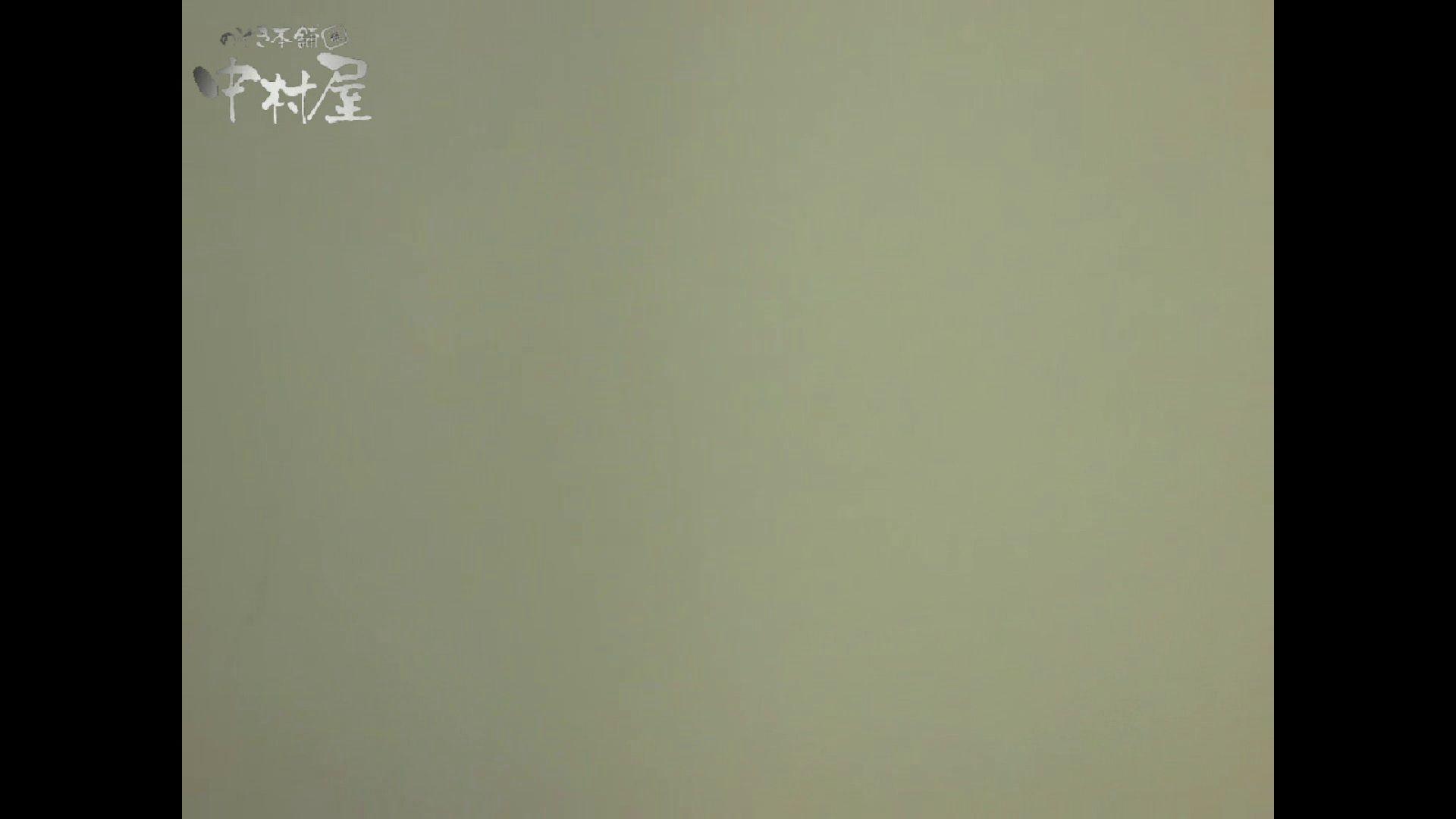 女子トイレ盗撮若い嬢編vol.09 OLのエロ生活 | オマンコギャル  47連発 22