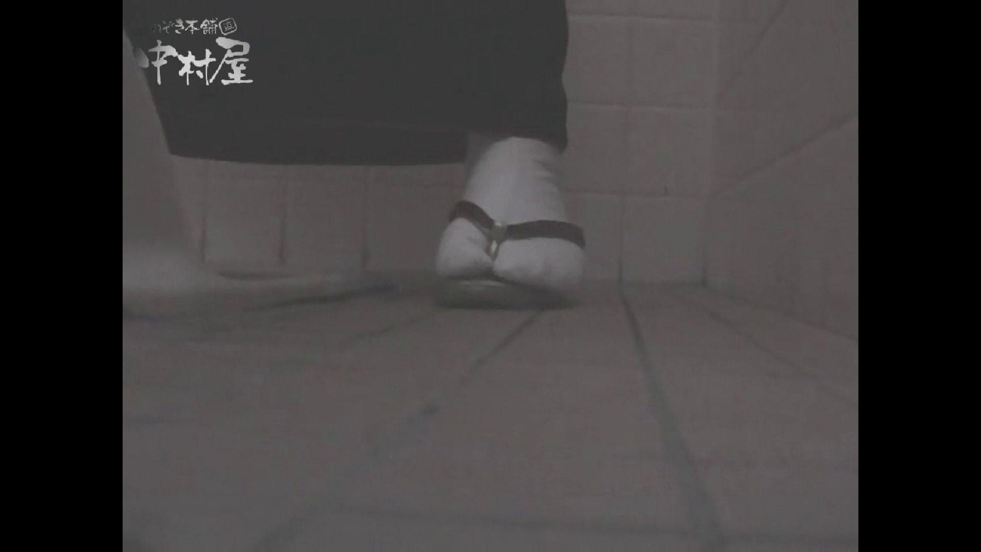 女子トイレ盗撮若い嬢編vol.11 ギャルの放尿 覗きおまんこ画像 71連発 10