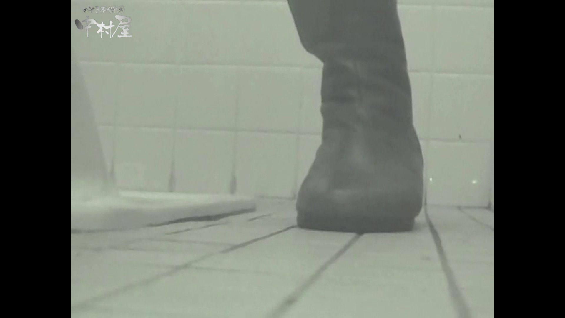 女子トイレ盗撮若い嬢編vol.13 OLのエロ生活 性交動画流出 56連発 2