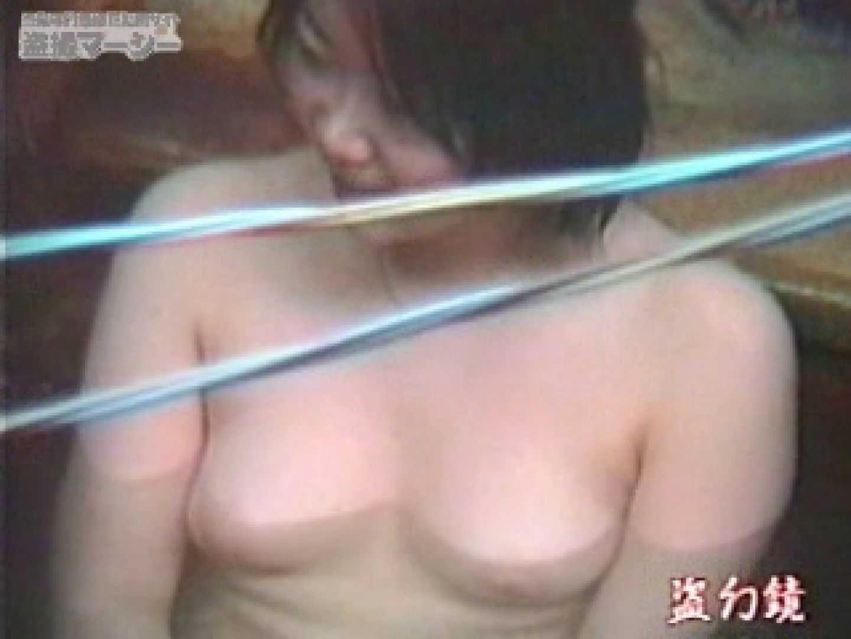 特選白昼の浴場絵巻ty-1 盗撮  21連発 10