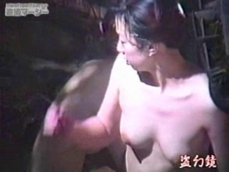 特選白昼の浴場絵巻ty-1 乳首 ワレメ無修正動画無料 21連発 14