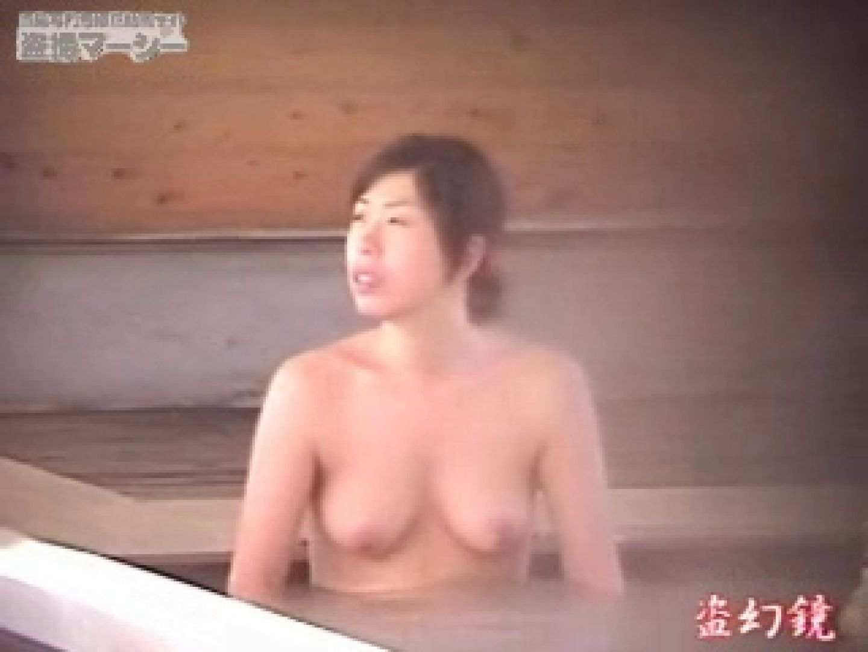 特選白昼の浴場絵巻ty-8 ハプニング  56連発 30