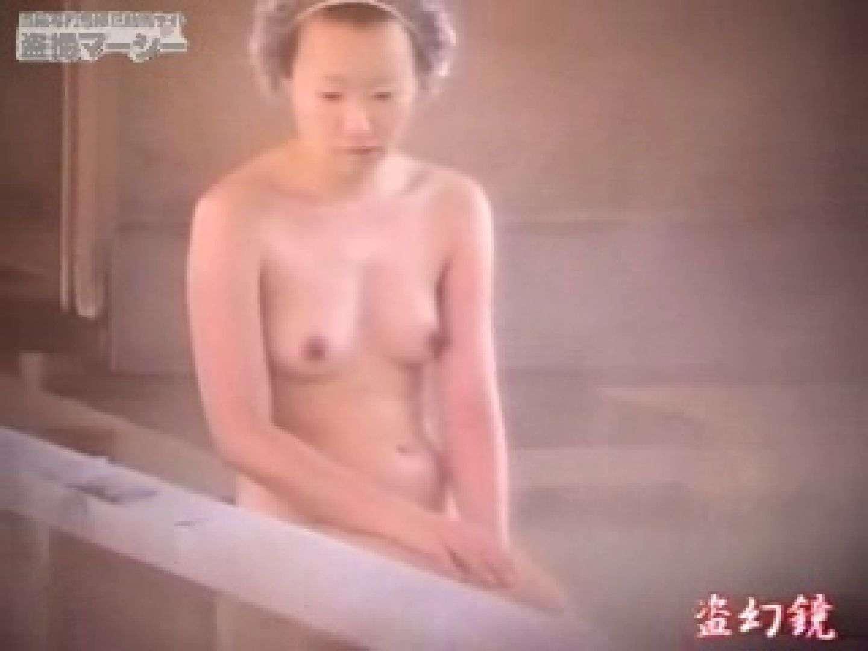 特選白昼の浴場絵巻ty-8 ハプニング | 0  56連発 35
