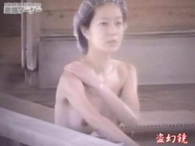 特選白昼の浴場絵巻ty-8 ハプニング  56連発 40