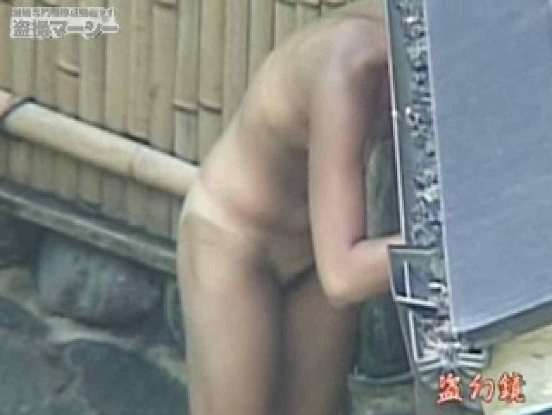特選白昼の浴場絵巻ty-18 ハプニング アダルト動画キャプチャ 91連発 5