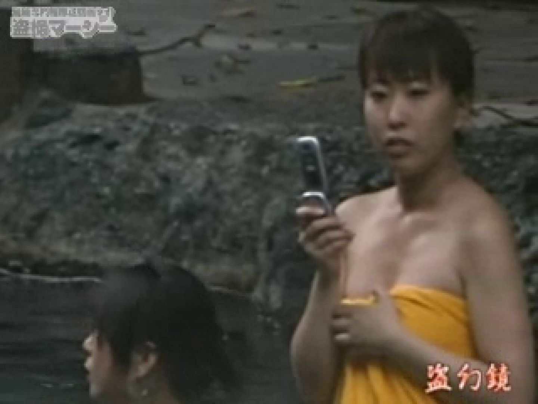 特選白昼の浴場絵巻ty-18 ハプニング アダルト動画キャプチャ 91連発 11