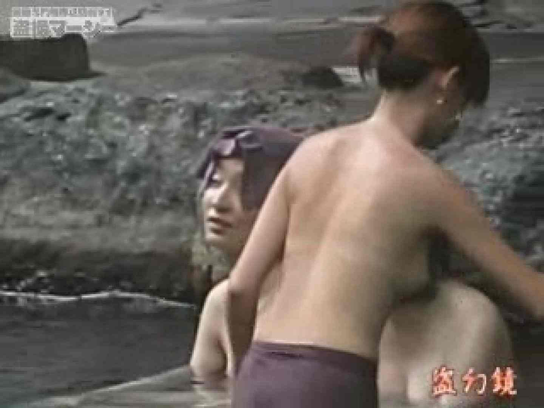 特選白昼の浴場絵巻ty-18 盗撮 セックス無修正動画無料 91連発 14
