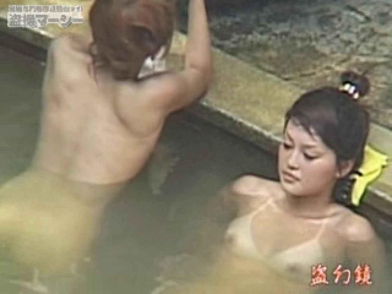 特選白昼の浴場絵巻ty-18 盗撮 セックス無修正動画無料 91連発 26