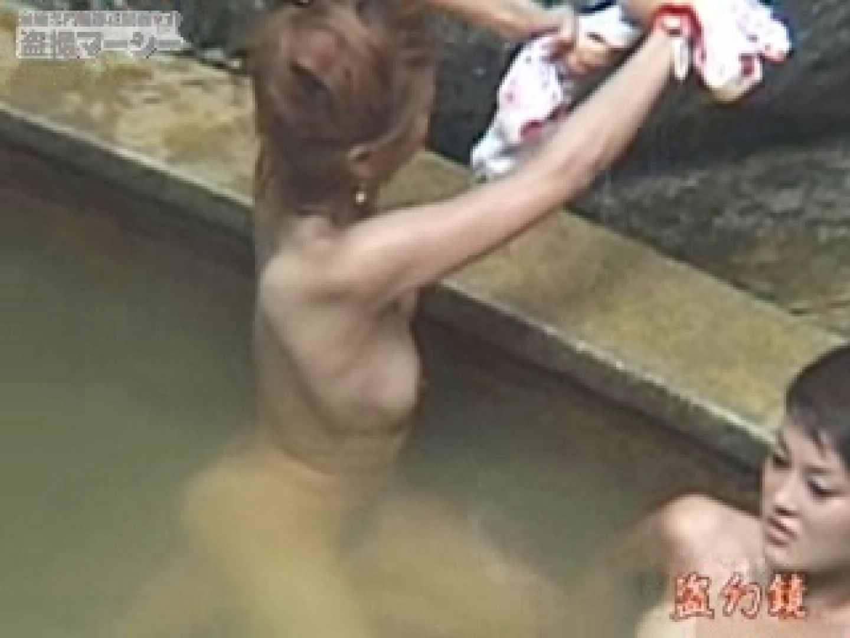 特選白昼の浴場絵巻ty-18 無修正マンコ おめこ無修正画像 91連発 27