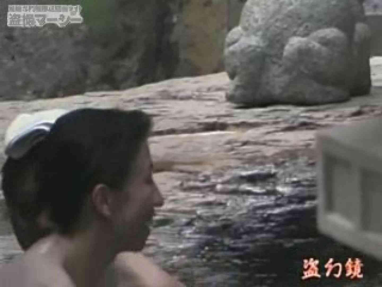 特選白昼の浴場絵巻ty-18 露天風呂  91連発 84
