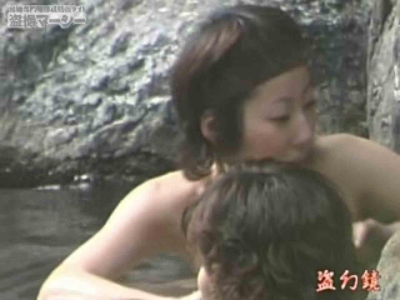 特選白昼の浴場絵巻ty-18 盗撮 セックス無修正動画無料 91連発 86