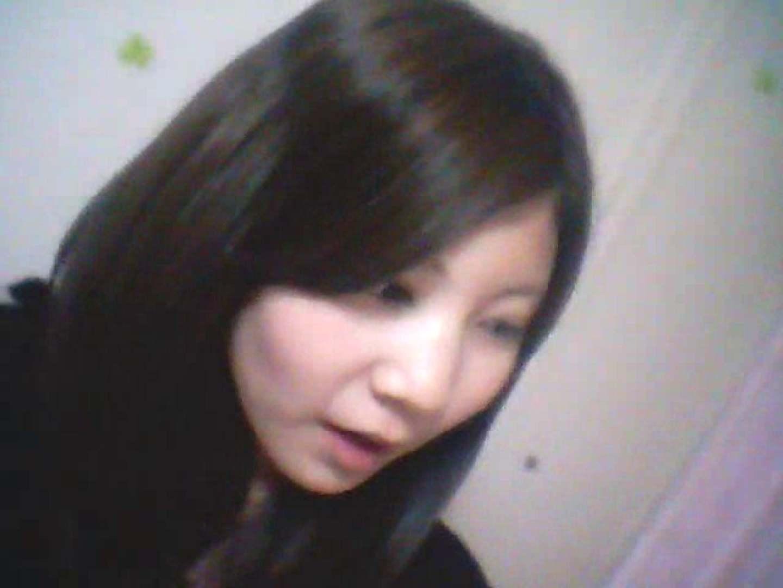 【パンツプレゼント01】瑞希ちゃんから直送!生理中だったみたいです。 ギャルのエロ生活 エロ無料画像 89連発 2
