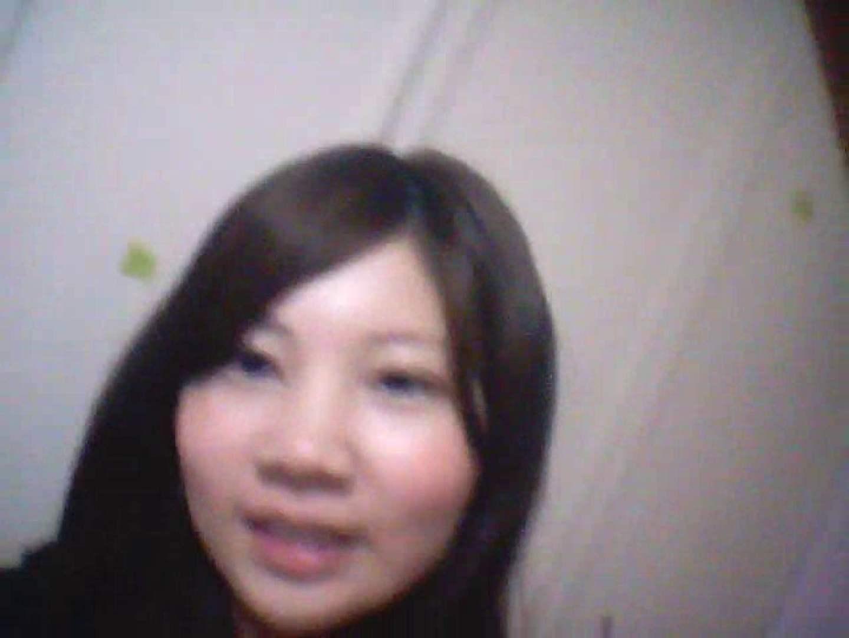 【パンツプレゼント01】瑞希ちゃんから直送!生理中だったみたいです。 おまんこ おまんこ動画流出 89連発 29