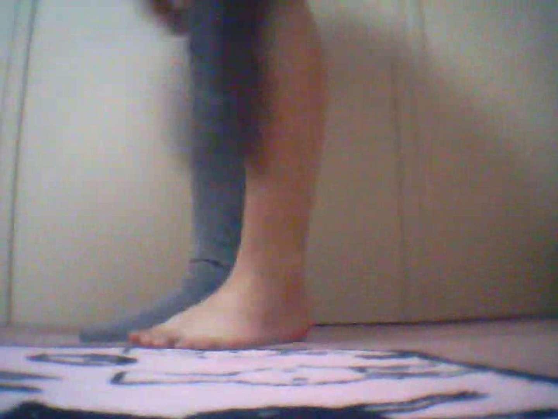 【パンツプレゼント01】瑞希ちゃんから直送!生理中だったみたいです。 おまんこ おまんこ動画流出 89連発 59