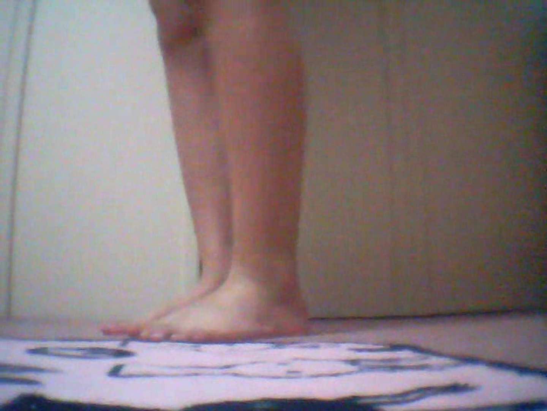 【パンツプレゼント01】瑞希ちゃんから直送!生理中だったみたいです。 ギャルのエロ生活 エロ無料画像 89連発 67
