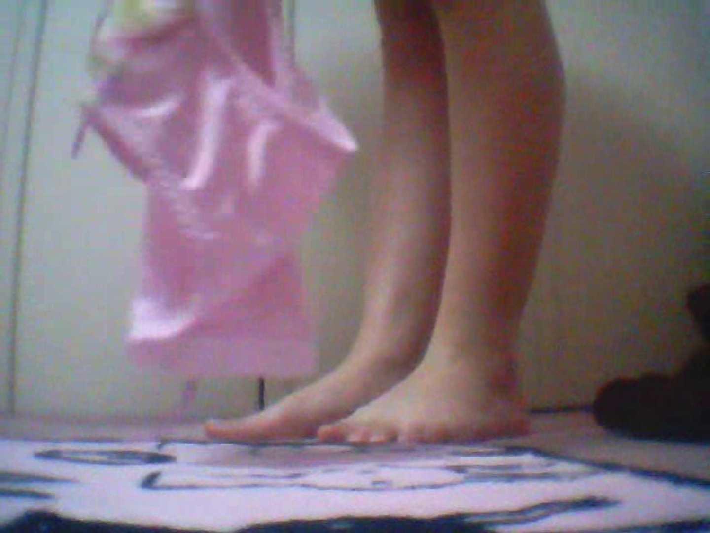 【パンツプレゼント01】瑞希ちゃんから直送!生理中だったみたいです。 無修正マンコ  89連発 85