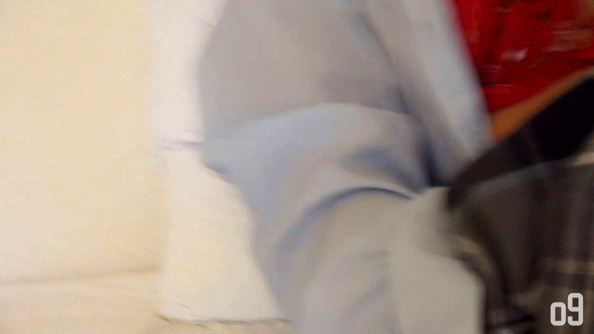 vol.6 TKSさんが震える!留華ちゃんの不慣れな手コキで念願の射精! 下着   OLのエロ生活  43連発 1
