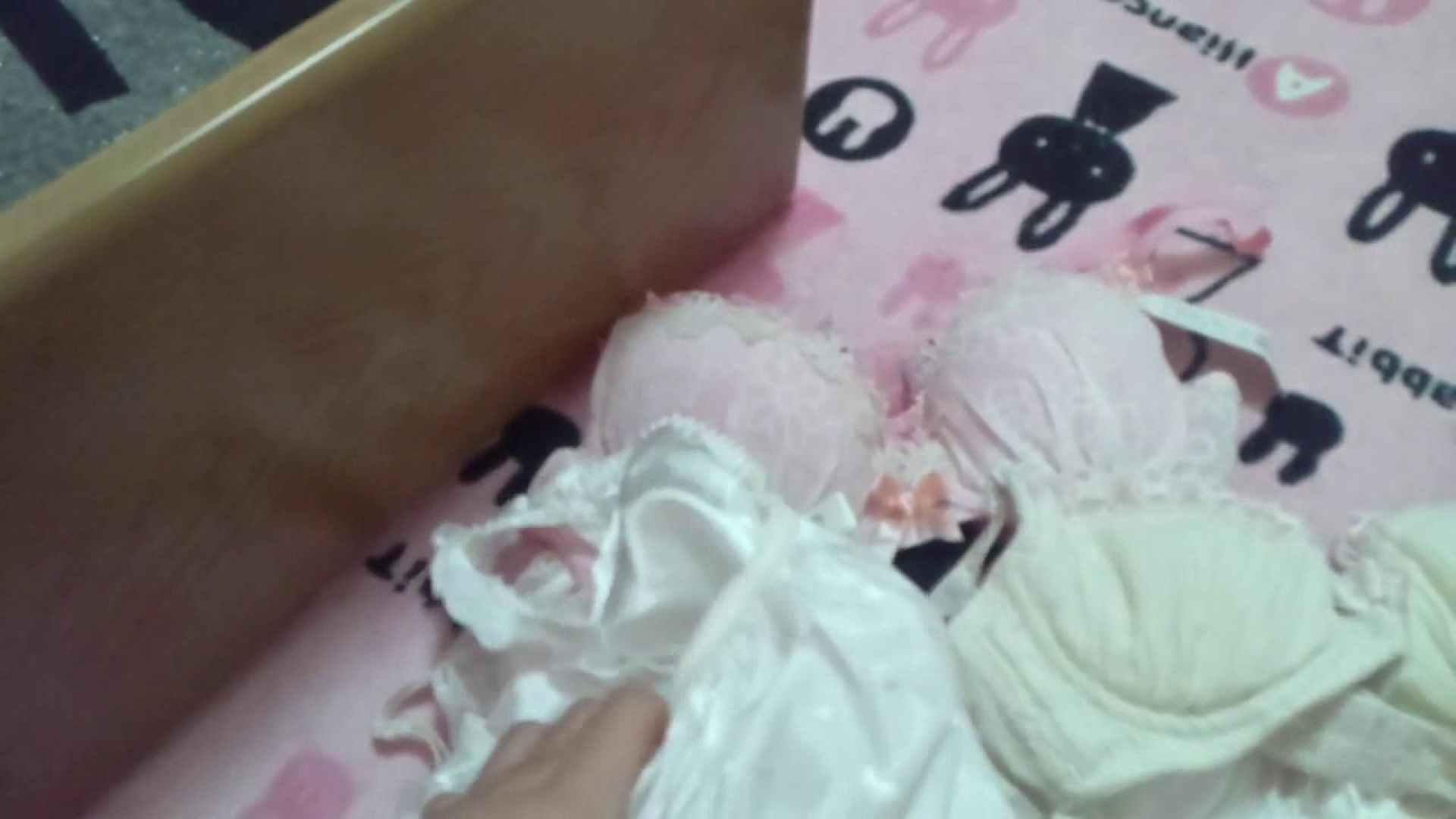 vol.5 自宅の部屋を撮って来てもらいました。 下着 | OLのエロ生活  58連発 57