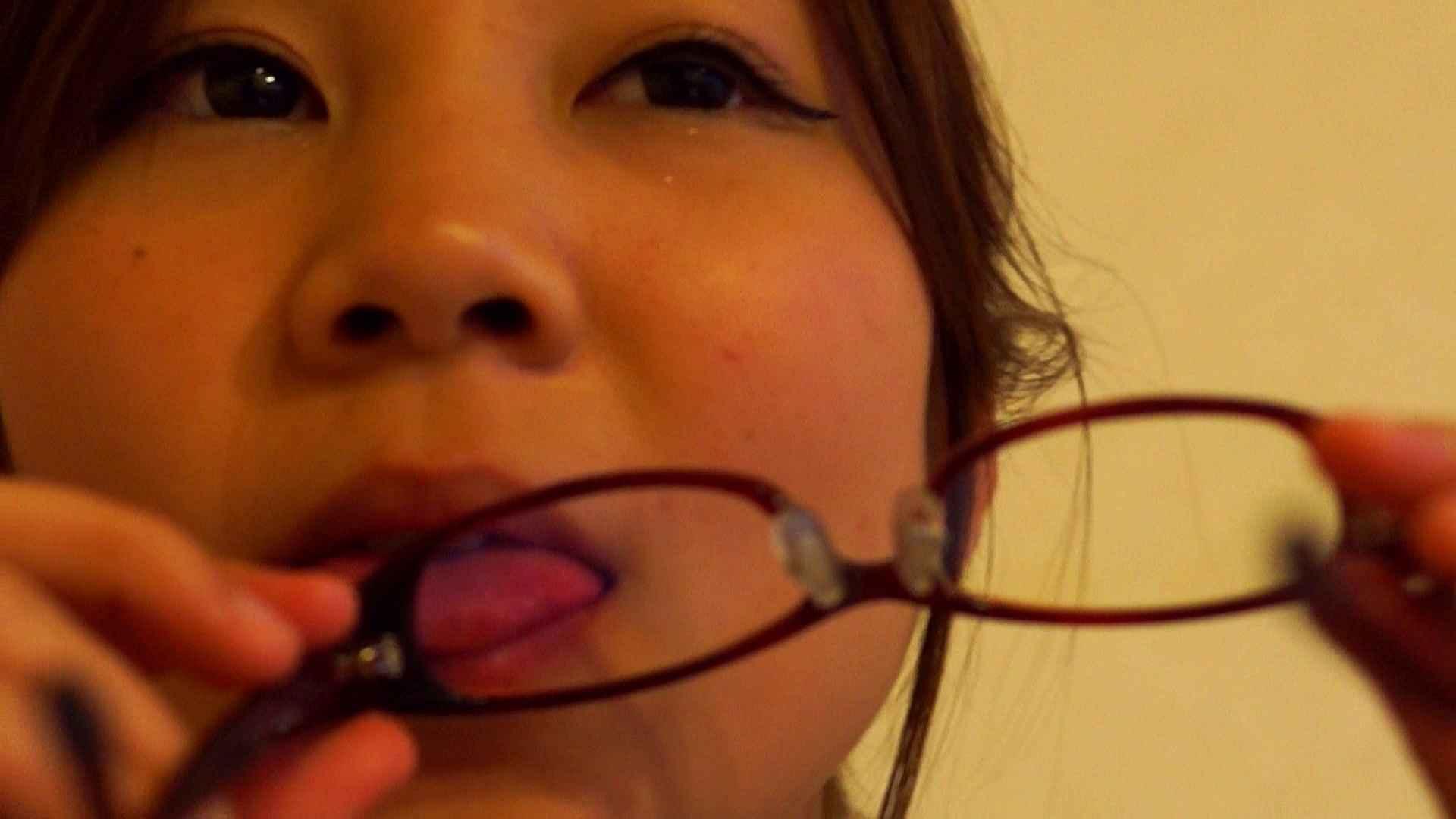 vol.10 メガネを舐めてもらってます。 OLのエロ生活 | 0  113連発 59
