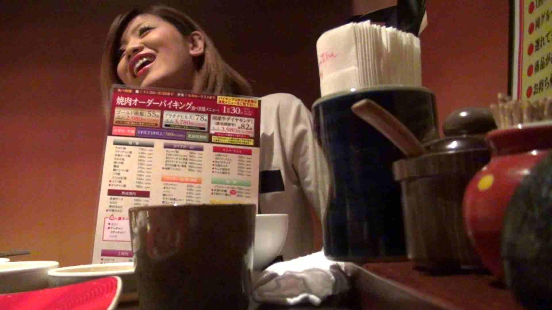 【出会い01】大助さんMちゃんと食事会 友人 | 悪戯  54連発 5