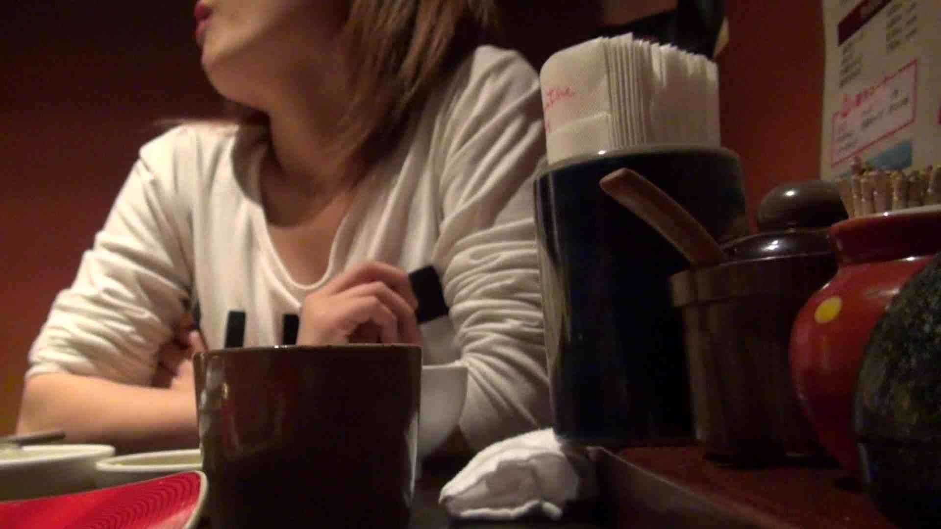 【出会い01】大助さんMちゃんと食事会 友人  54連発 20