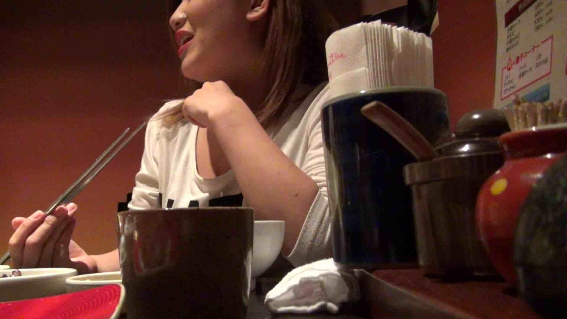 【出会い01】大助さんMちゃんと食事会 友人 | 悪戯  54連発 31