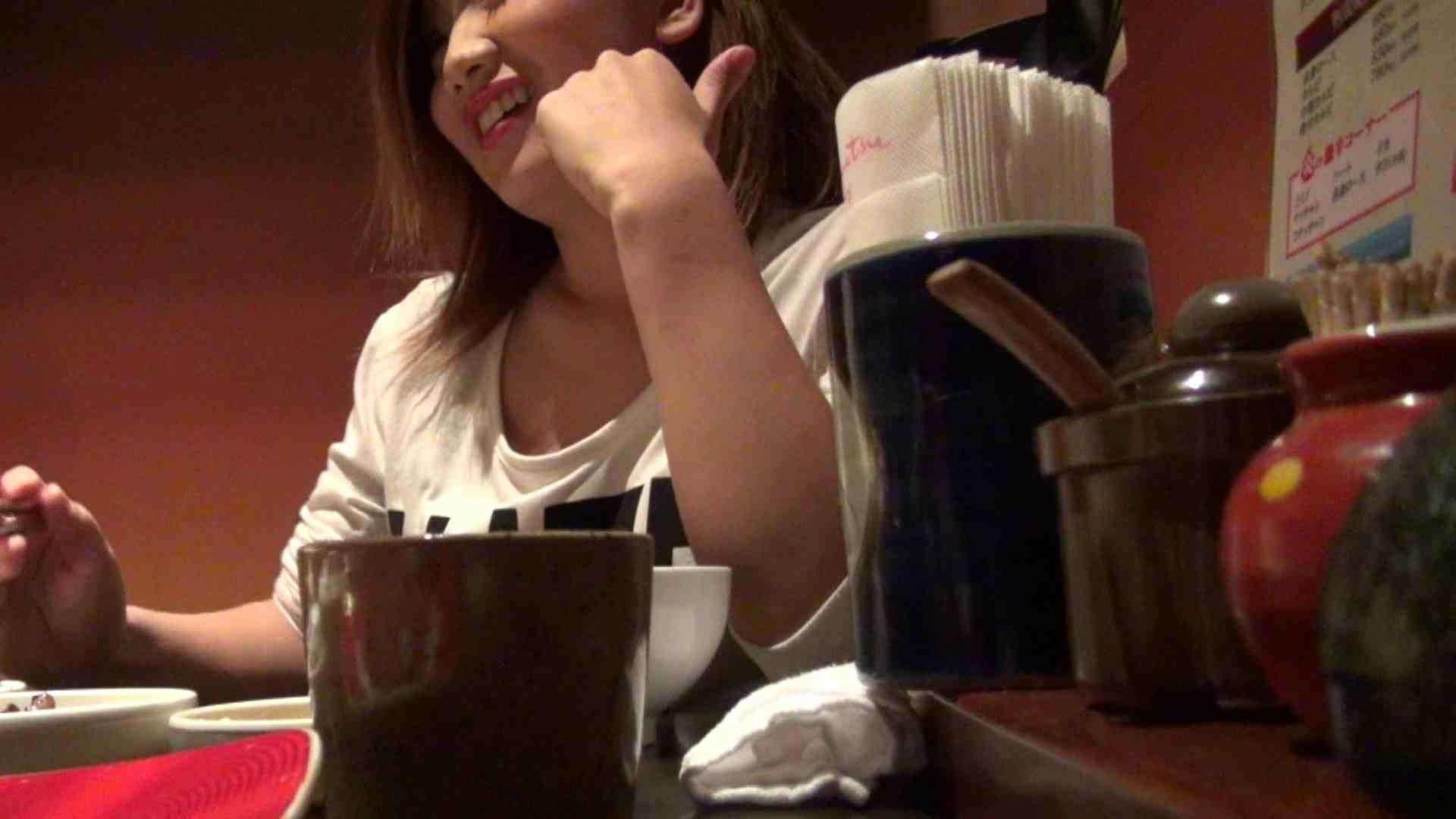 【出会い01】大助さんMちゃんと食事会 友人  54連発 32