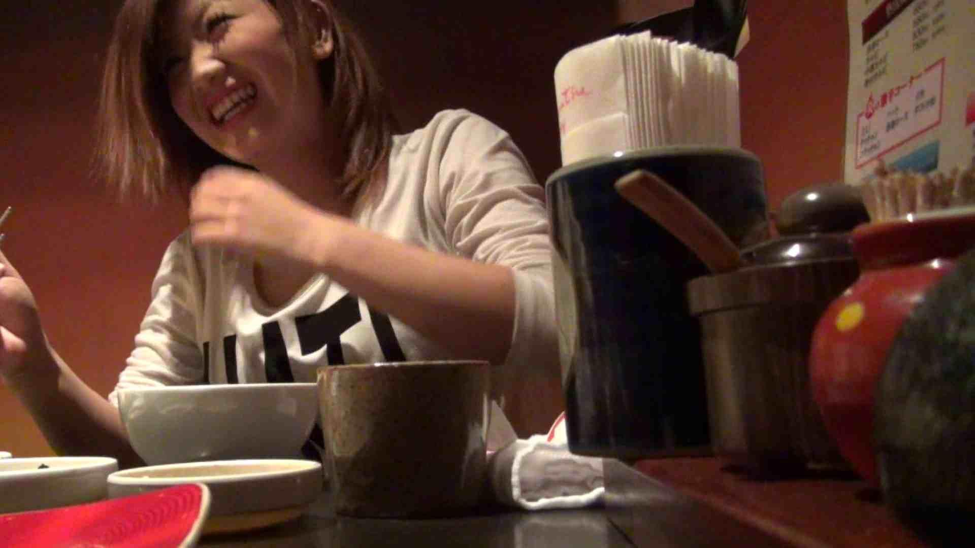 【出会い01】大助さんMちゃんと食事会 友人  54連発 36