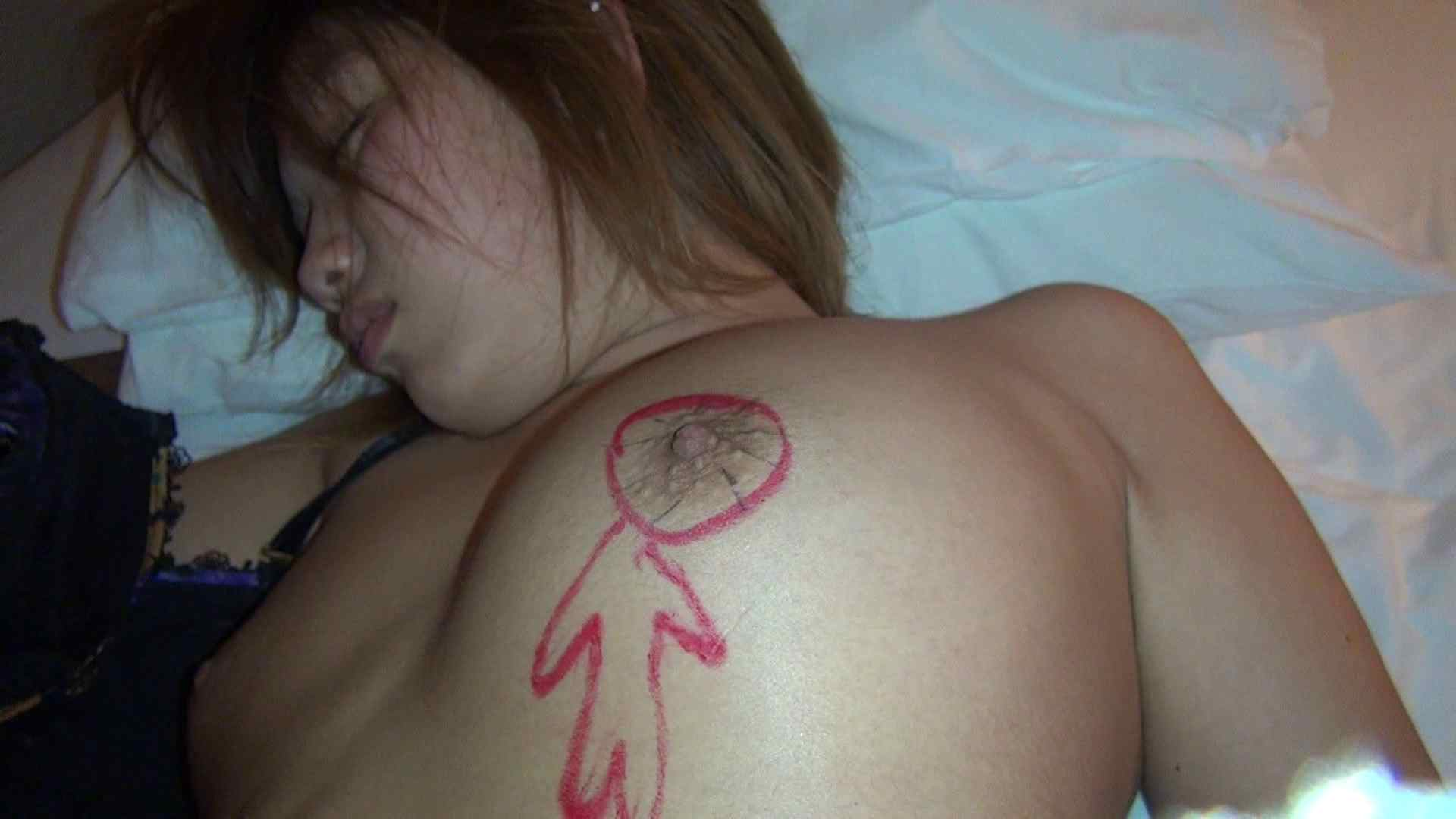 【出会い03】大助さんの落書きにびっくり! 無修正マンコ AV無料動画キャプチャ 105連発 69