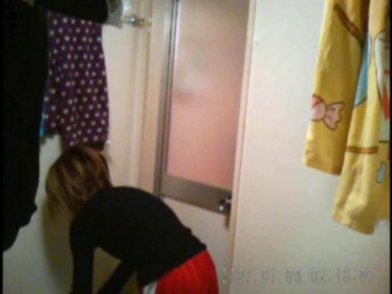 父親が自宅で嬢の入浴を4年間にわたって盗撮した映像が流出 脱衣所 | 盗撮  77連発 1