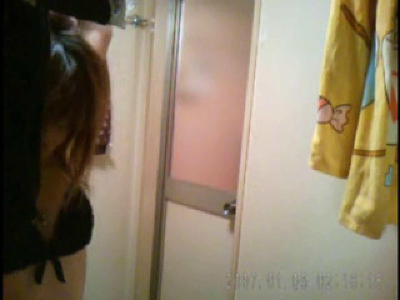 父親が自宅で嬢の入浴を4年間にわたって盗撮した映像が流出 ギャル入浴 オマンコ無修正動画無料 77連発 2