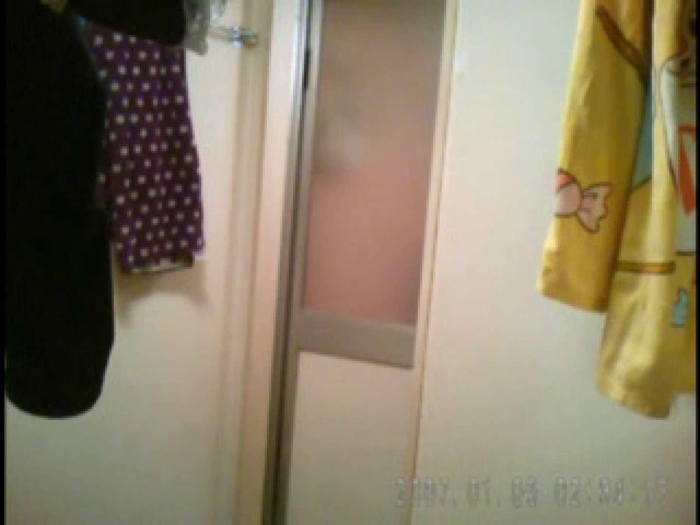 父親が自宅で嬢の入浴を4年間にわたって盗撮した映像が流出 脱衣所  77連発 12