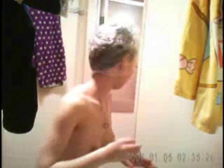 父親が自宅で嬢の入浴を4年間にわたって盗撮した映像が流出 脱衣所 | 盗撮  77連発 16