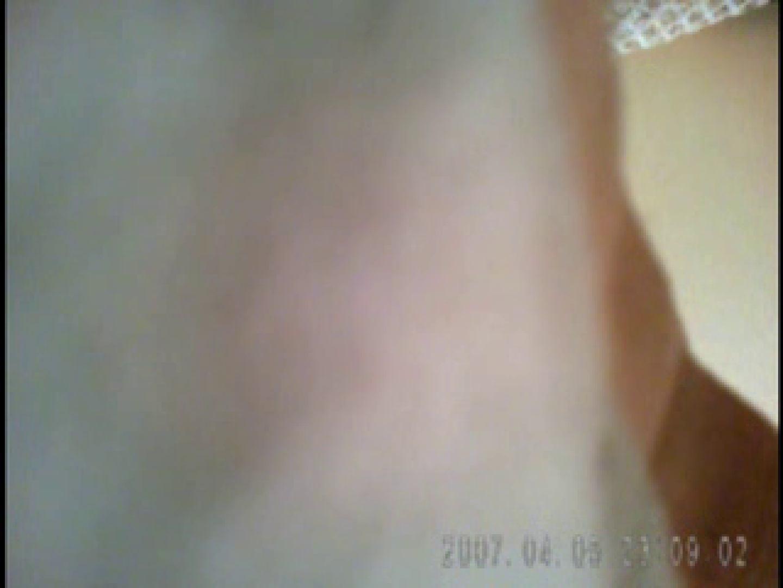 父親が自宅で嬢の入浴を4年間にわたって盗撮した映像が流出 脱衣所 | 盗撮  77連発 28
