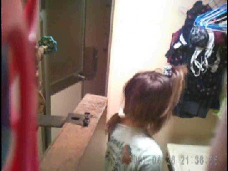父親が自宅で嬢の入浴を4年間にわたって盗撮した映像が流出 ギャル入浴 オマンコ無修正動画無料 77連発 32