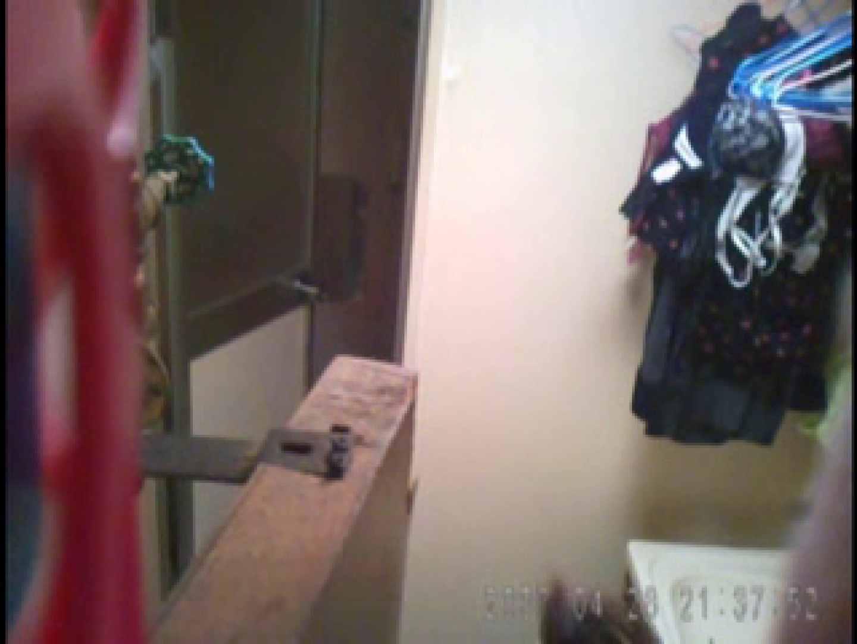 父親が自宅で嬢の入浴を4年間にわたって盗撮した映像が流出 脱衣所  77連発 36