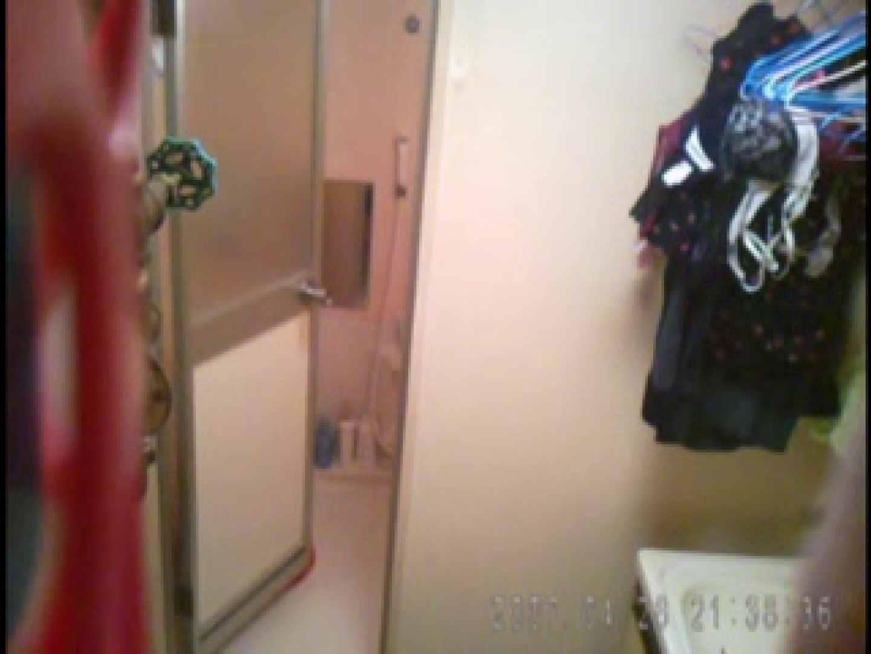 父親が自宅で嬢の入浴を4年間にわたって盗撮した映像が流出 ギャル入浴 オマンコ無修正動画無料 77連発 38