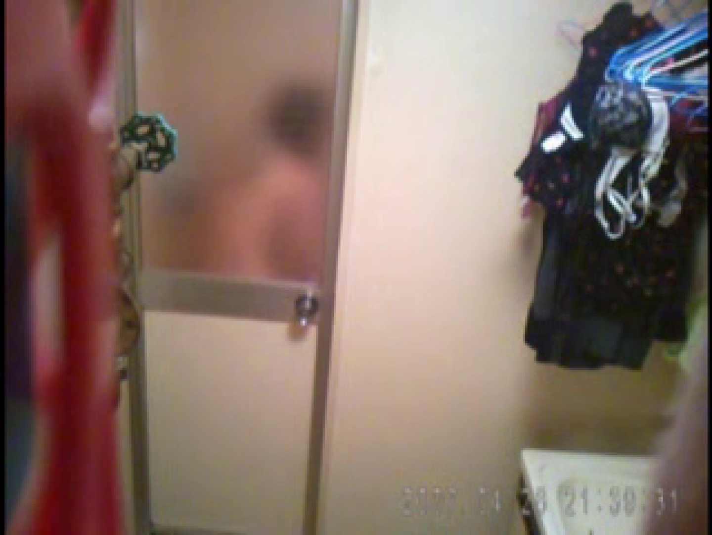 父親が自宅で嬢の入浴を4年間にわたって盗撮した映像が流出 ギャル入浴 オマンコ無修正動画無料 77連発 41