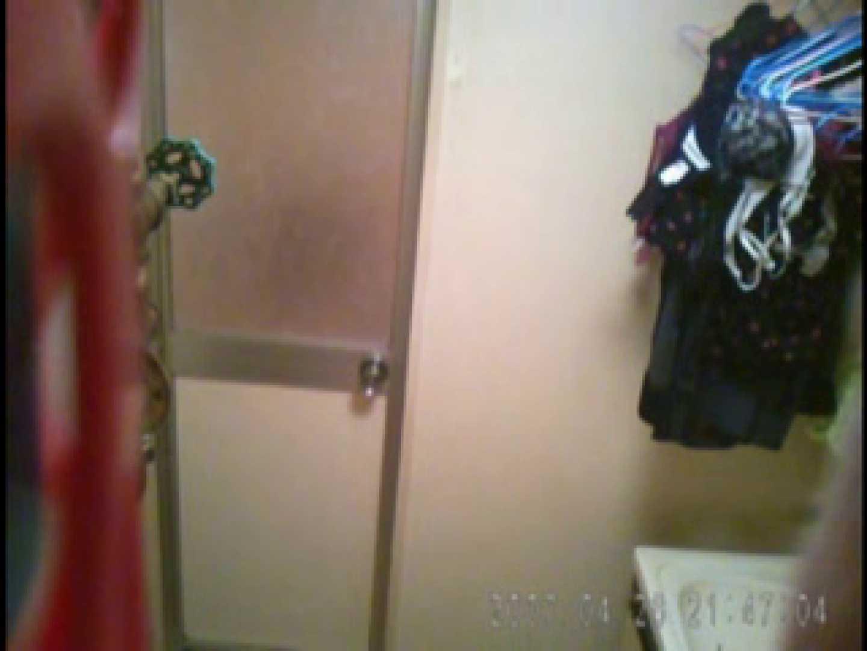 父親が自宅で嬢の入浴を4年間にわたって盗撮した映像が流出 ギャル入浴 オマンコ無修正動画無料 77連発 44