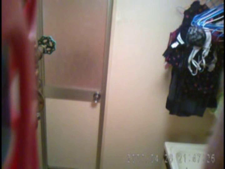 父親が自宅で嬢の入浴を4年間にわたって盗撮した映像が流出 脱衣所  77連発 45