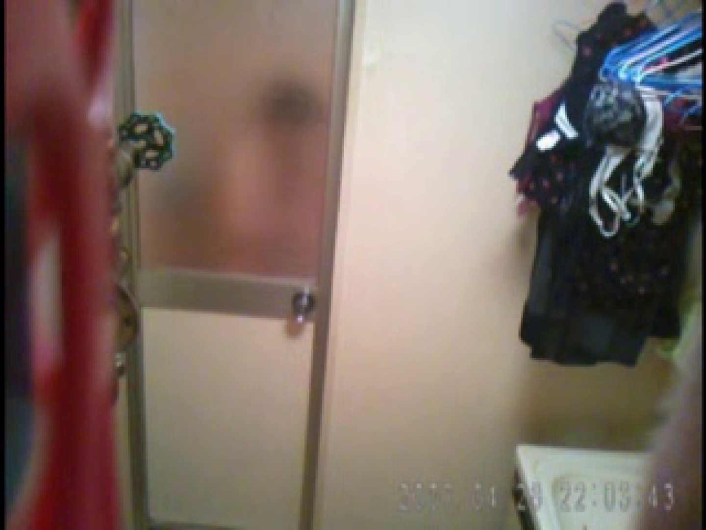 父親が自宅で嬢の入浴を4年間にわたって盗撮した映像が流出 ギャル入浴 オマンコ無修正動画無料 77連発 56