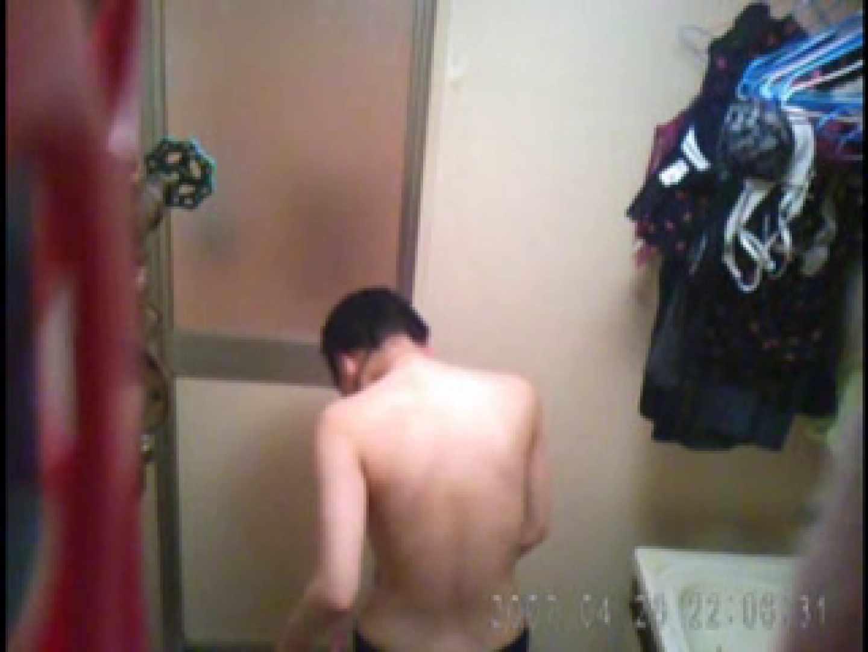 父親が自宅で嬢の入浴を4年間にわたって盗撮した映像が流出 脱衣所  77連発 66