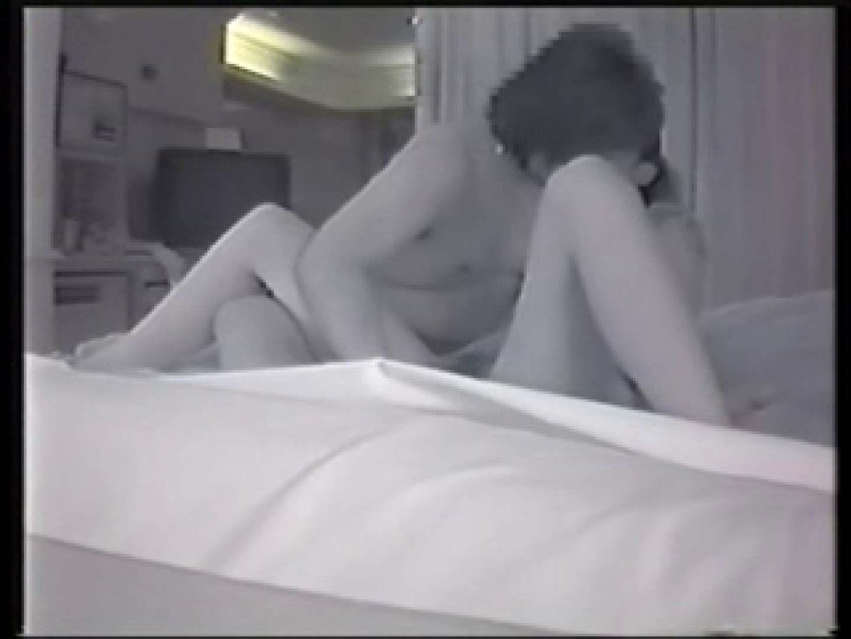 素人SEX隠し撮り 4 素人 性交動画流出 96連発 20