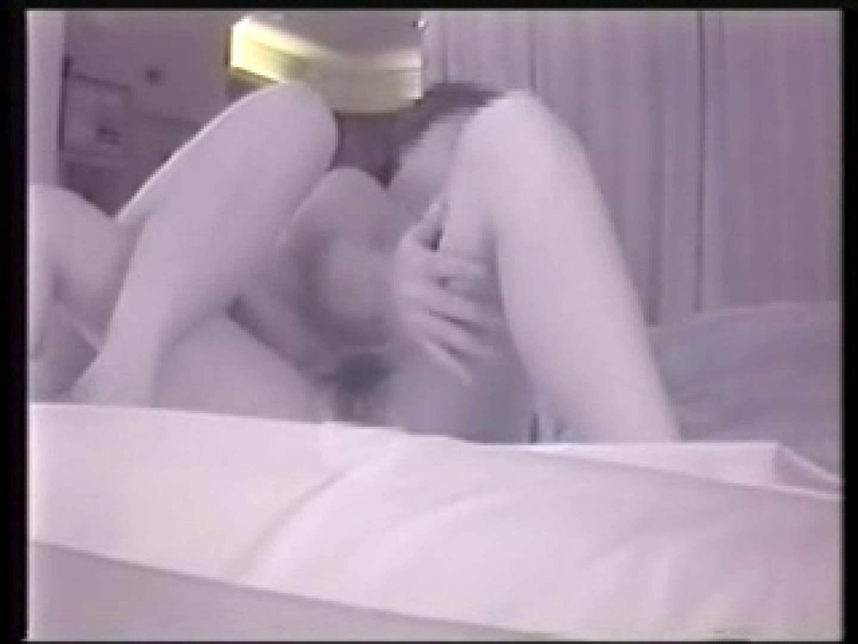 素人SEX隠し撮り 4 覗き | ギャルのエロ生活  96連発 25