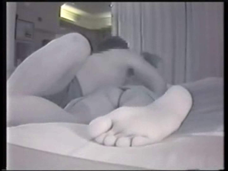 素人SEX隠し撮り 4 素人 性交動画流出 96連発 38