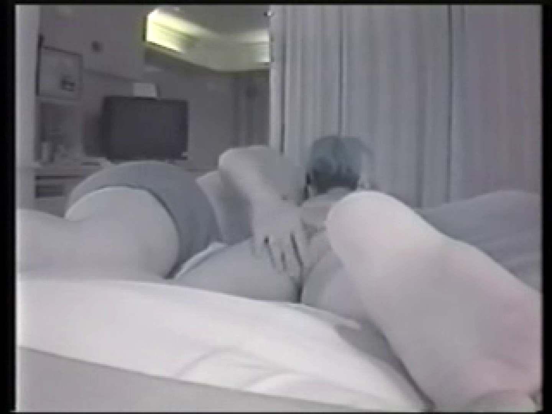 素人SEX隠し撮り 4 覗き  96連発 42