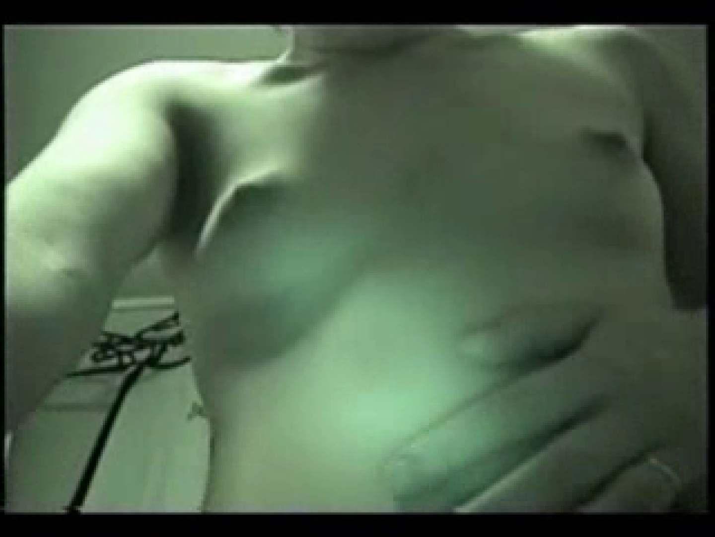 ウイルス流出 ホームビデで夫婦の営み撮影 ギャルのエロ生活 SEX無修正画像 103連発 32